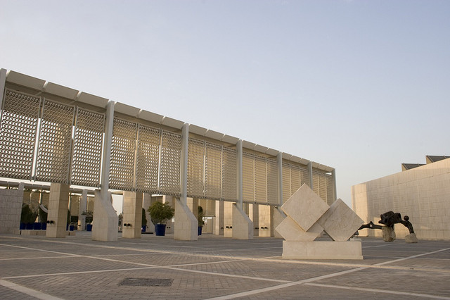 National Museum Bahrain